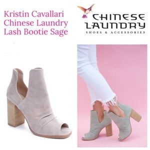 Chinese Laundry Lash split shaft suede booties 8.5